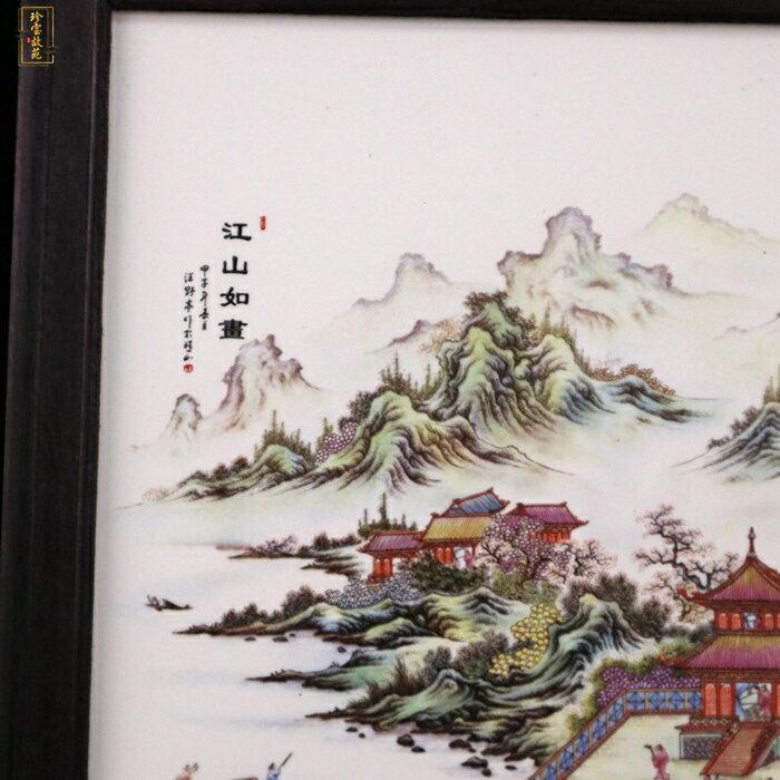 新品景德鎮瓷板畫江山如畫圖仿古做舊實木邊框客廳裝飾掛屏畫