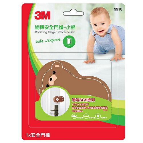 3M 兒童安全旋轉安全門檔(小熊造型)【愛買】