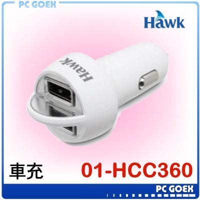 Hawk 浩克 C360 車用充電器 01-HCC360 白☆pcgoex 軒揚☆