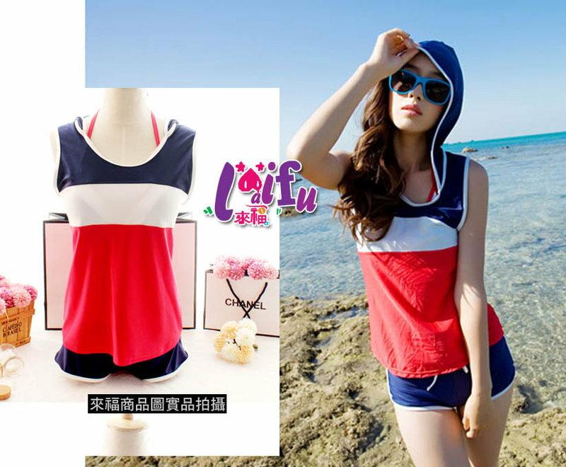 來福,C551泳衣紅白藍 泳衣有帽四件式泳衣游泳衣泳裝比基尼附實拍,售價950元