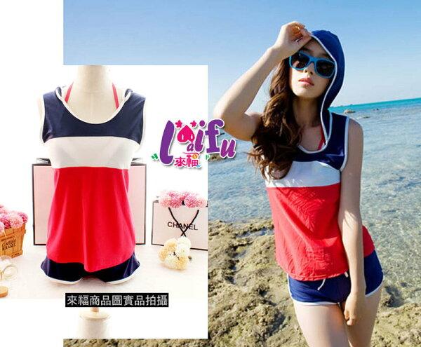來福,C551泳衣紅白藍運動泳衣有帽四件式泳衣游泳衣泳裝比基尼附實拍,售價950元