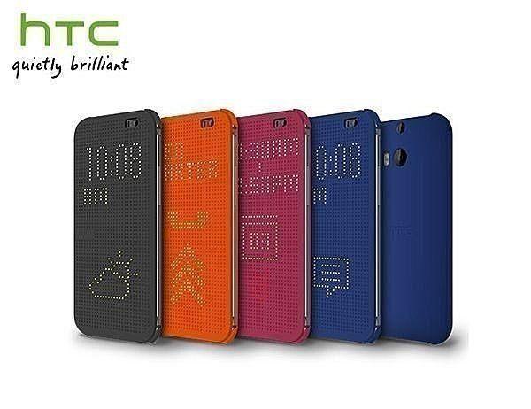 (聯強貨)原廠皮套 HTC 蝴蝶2 Butterfly 2 B810X/原廠炫彩皮套/手機套/手機殼【馬尼行動通訊】