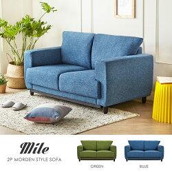 Mile 邁爾北歐寬敞激厚雙人沙發-2色 / H&D / 日本MODERM DECO