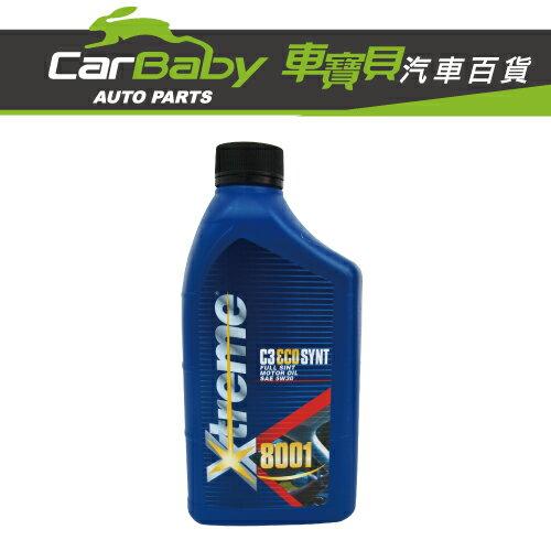 CarBaby車寶貝汽車百貨:【車寶貝推薦】XTREME80015W30機油
