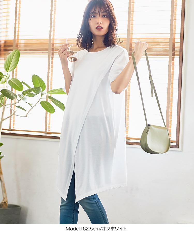 日本Kobe lettuce  /  2WAY雙面穿 個性百搭開叉長版上衣   /  c3950-日本必買 日本樂天直送。滿額免運(1990) 5
