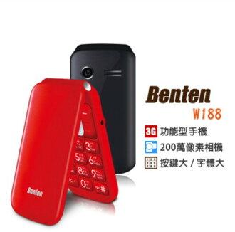 Benten W188 雙卡雙待銀髮3G手機(全配)  好買網