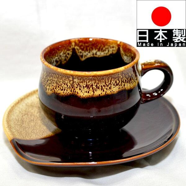 褐色蘸浸染花紋陶磁器咖啡杯組馬克杯組日本製造