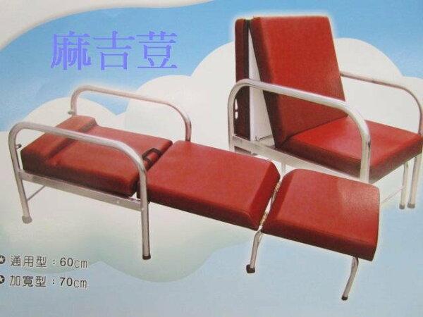 坐臥兩用不銹鋼60CM寬陪伴椅看護椅陪伴床看護床折疊床陪客床折疊椅不是電動床喔!