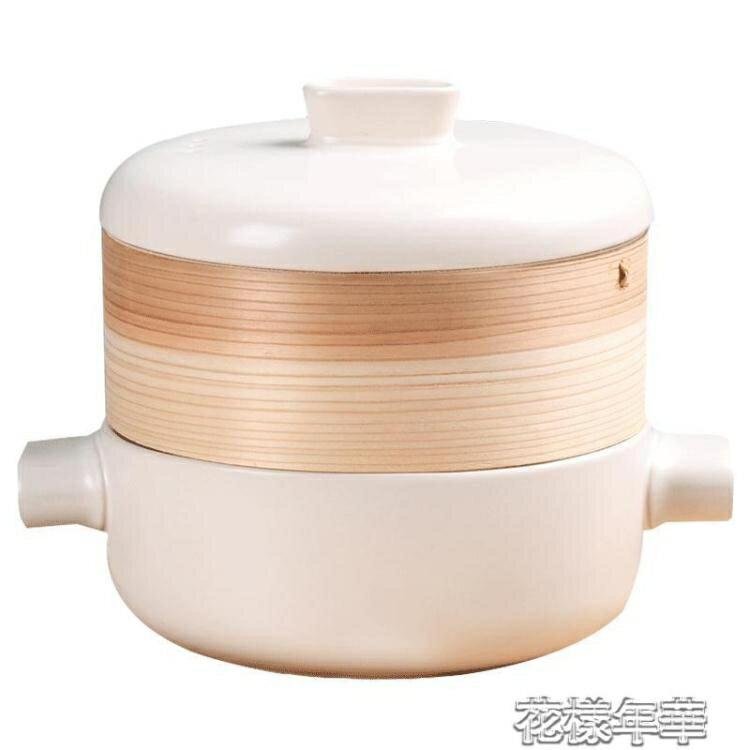 橙葉蒸籠砂鍋燉鍋家用明火耐高溫竹制蒸包子煲湯煮粥日