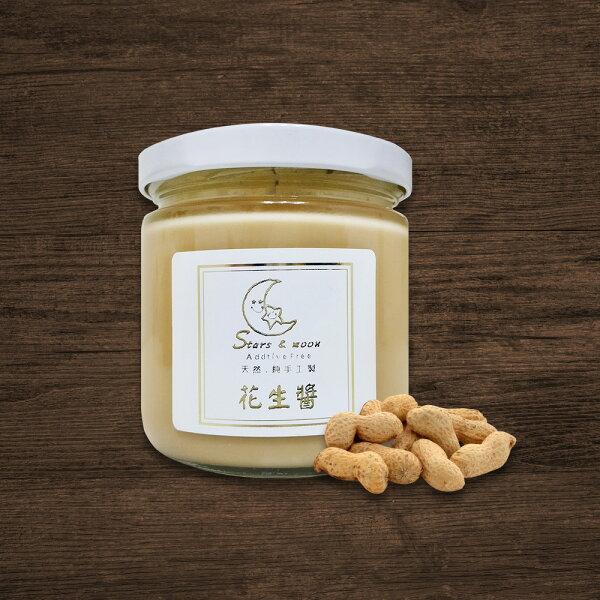《好客-星月手作》花生醬(200g罐,共兩罐)(免運商品)_G010001
