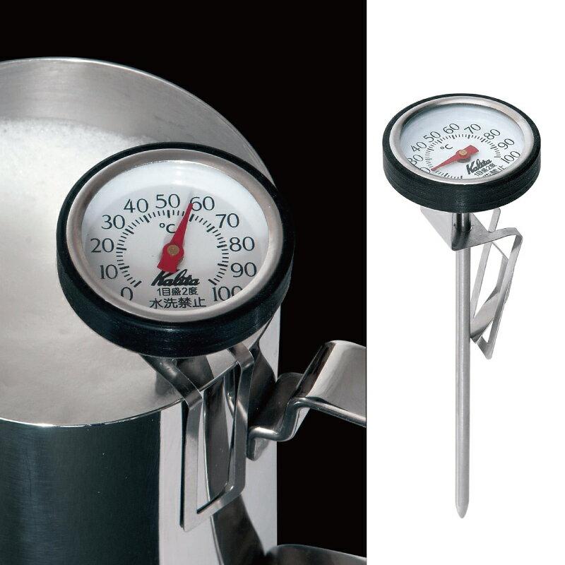 Kalita 不繡鋼夾式指針溫度計(手沖壺專用水溫計)