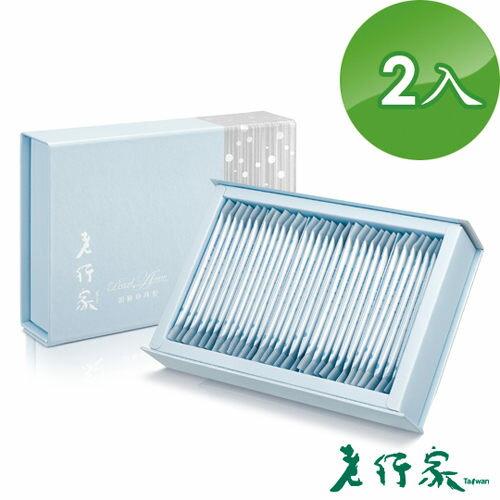 【老行家】珍珠禮盒30入(2組)