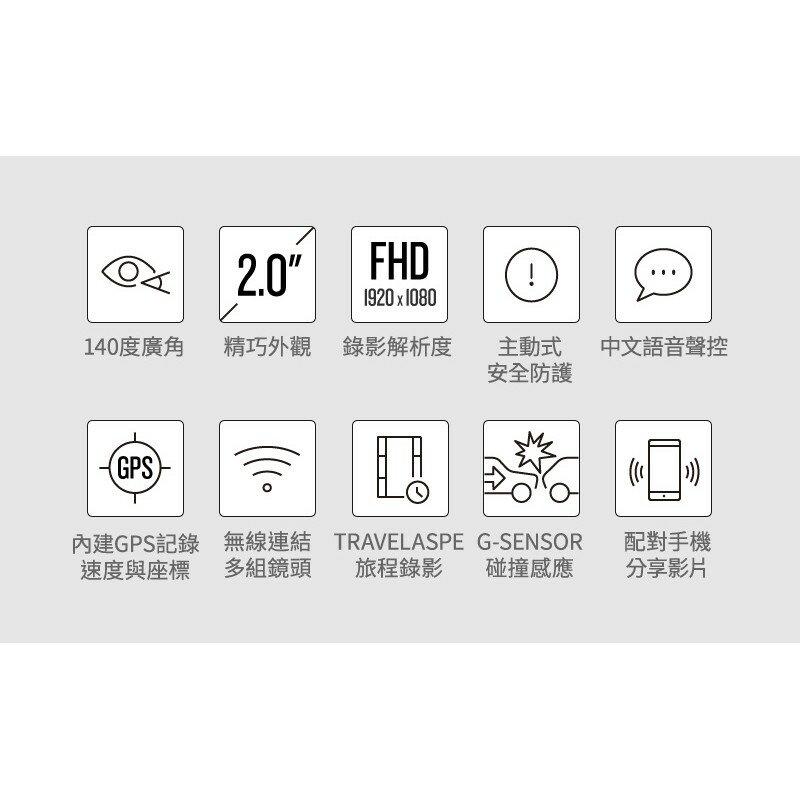 Garmin Dash Cam 46 1080P/140度廣角行車記錄器 主動式行車安全防護 三年保固 送16G