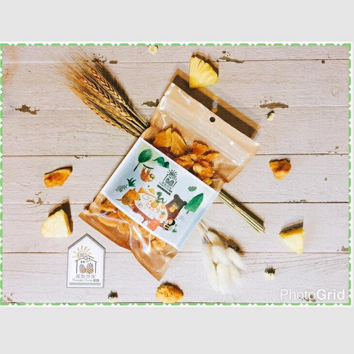 天然金鑽鳳梨果乾(160G/包)