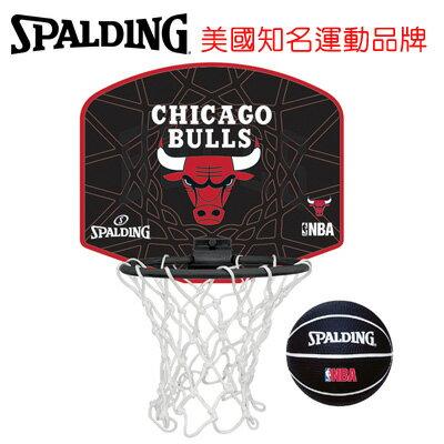 永昌文具【SPALDING】 斯伯丁 NBA隊徽小籃板系列 SPA77623 公牛 Bulls 小籃板 /個