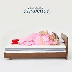 日本製 airweave 21公分 床墊 專利airfiber芯材  (日本原裝進口) 【 日本 愛維福 】