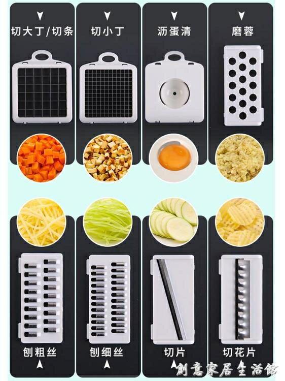 多功能切菜器家用削土豆絲刨絲器擦絲器切絲器蘿卜絲切花切丁神器 年終慶典限時搶購