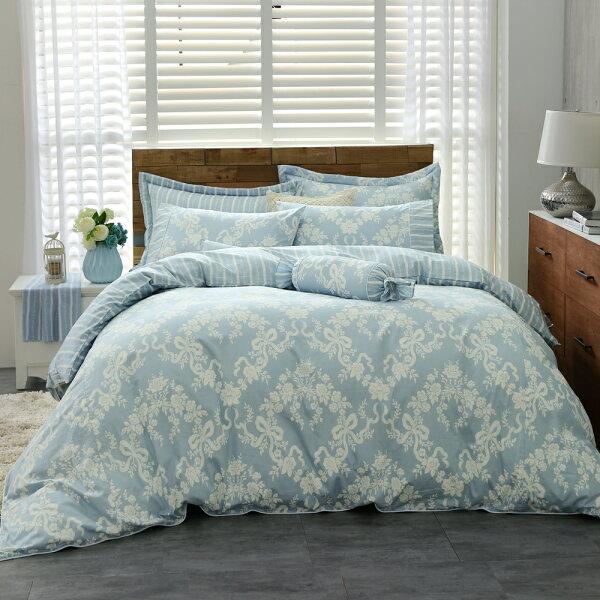 床罩被套組七件式雙人兩用被加大床罩組費加洛婚禮藍美國棉授權品牌[鴻宇]台灣製2031
