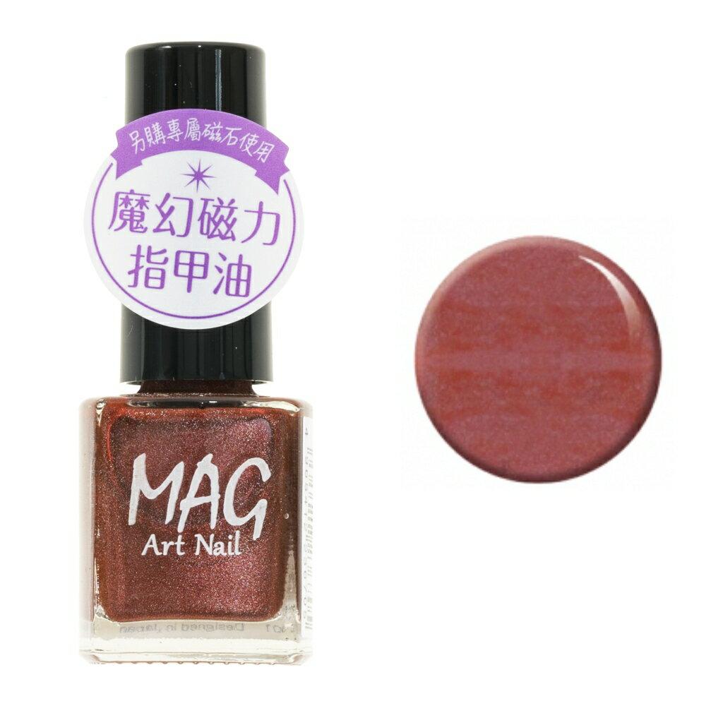 【日本Lucky】魔幻磁力指甲油  - 高貴褐 TMMA-1603