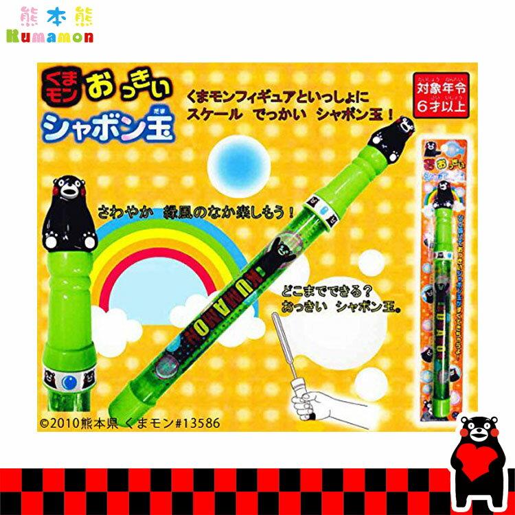 大田倉 日本進口正版 萌熊 熊本熊 Kumamon 吹泡泡 玩具 兒童玩具 吉祥物 泡泡水 禮物 096023