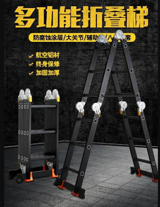 伸縮/折疊梯 邁征多功能折疊梯子家用人字梯鋁合金伸縮樓梯工程梯便攜直梯加厚