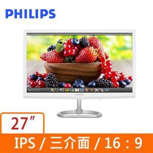 ★綠光能Outlet★福利品★PHILIPS 276E6ADSS 27吋寬(白色銀底)IPS液晶顯示器