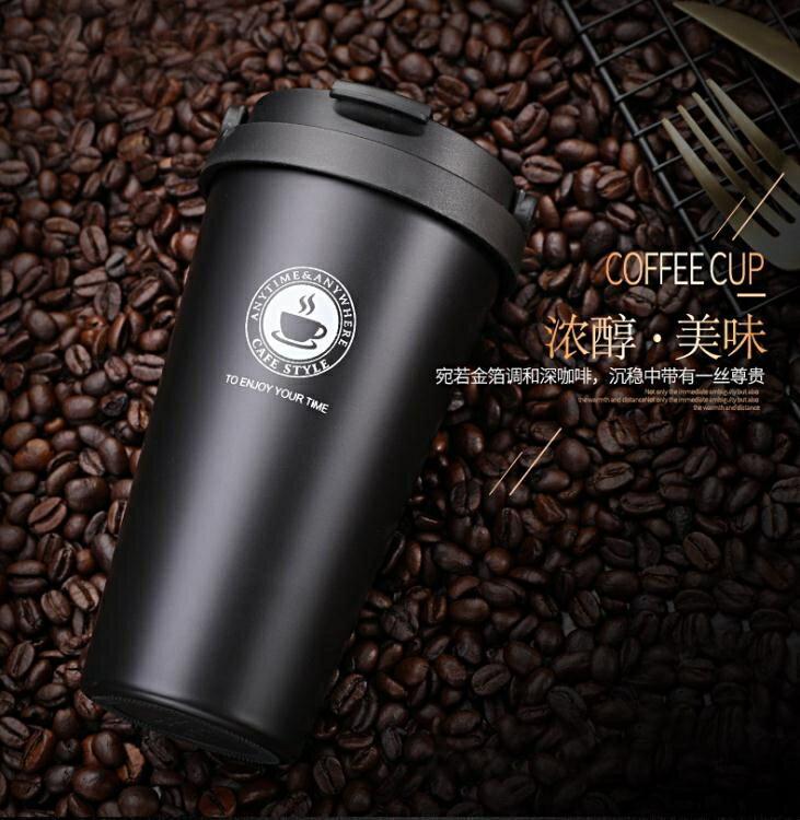 隨行杯 咖啡杯歐式小奢華便攜復古北歐風保溫杯學生男女士商務辦公水杯子