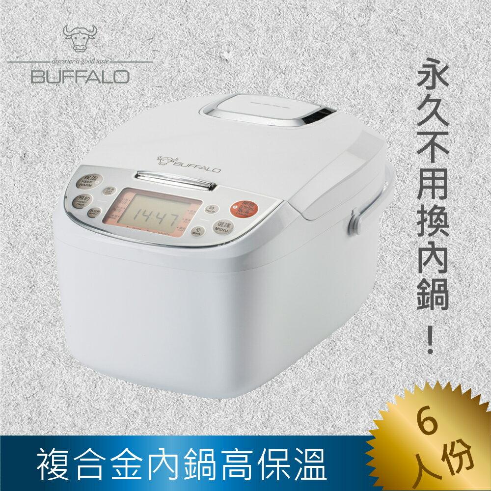 【牛頭牌】微電腦電子鍋(6人份)