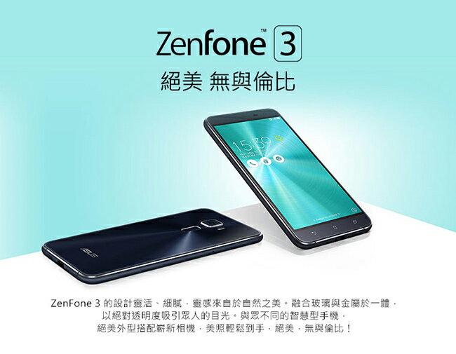 【鐵樂瘋3C 】(展翔) ● 華碩Asus Zenfone3 (ZE520KL) 3GRAM/32GROM(免運費.快速到貨)