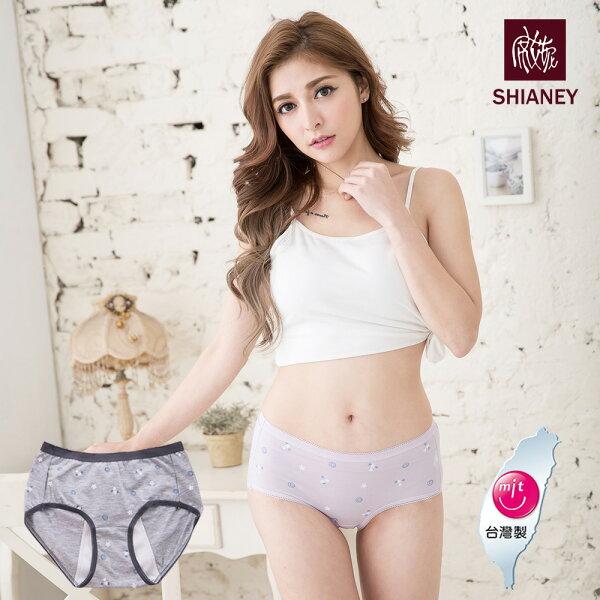 shianey席艾妮:女生俏皮可愛生理褲微笑MIT台灣製No.359-席艾妮SHIANEY