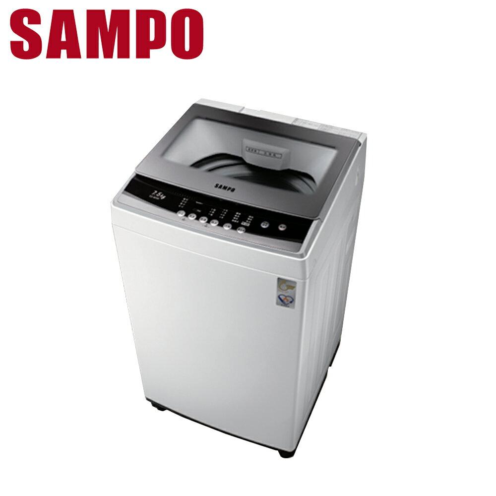 【SAMPO聲寶】7.5公斤定頻單槽洗衣機ES-B08F【三井3C】