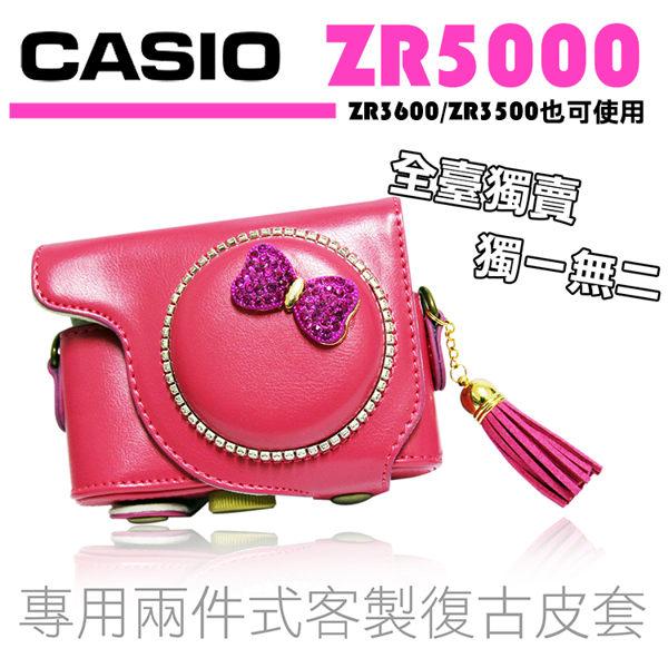 【小咖龍】 CASIO ZR5000 客製化 蝴蝶結款 皮套 兩件式皮套 復古皮套 附揹帶 桃紅 蝴蝶 相機包