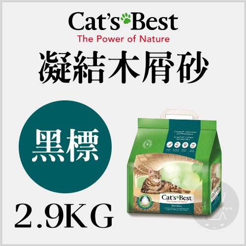 CAT'S BEST【凱優木屑松木砂。黑標。強效除臭凝結。2.9kg】另有三包免運賣場 - 限時優惠好康折扣