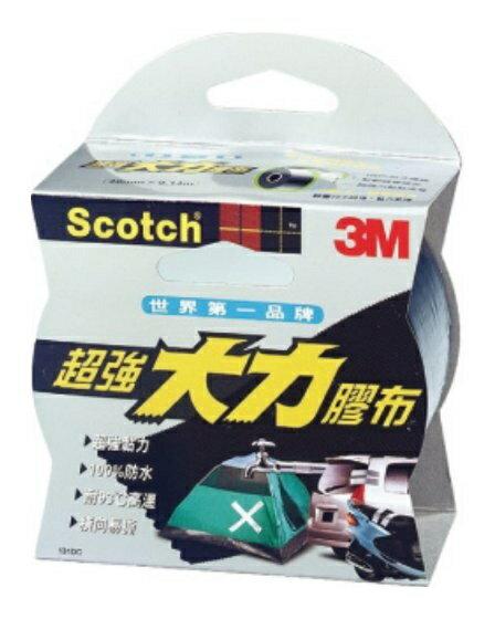 3M 超強大力膠布 131DC (黑色) 48mm × 9.14M