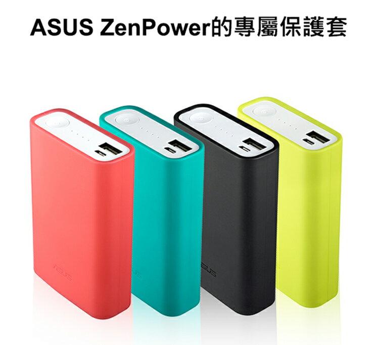 ASUS 華碩 ZenPower 10050mAh 專用 原廠行動電源保護套 移動電源 防護套 矽膠套 軟套【神腦貨】