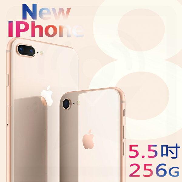 【星欣】APPLE IPHONE 8 Plus 5.5吋 256G  玻璃美背 雙鏡頭 全新上市 直購價