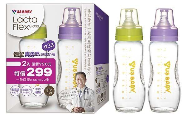 優生 真母感玻璃奶瓶(一般240ML) 2入 GUS174394 好娃娃