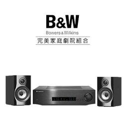 【音旋音響】Bowers & Wilkins英國B&W 707 S2+Cambridge CXA60完美家庭劇院組合 公司貨保固