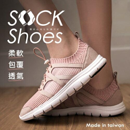 (現貨)BONJOUR☆免綁鞋帶!針織襪套休閒運動鞋Sock shoes| C.【ZB0308】7色 0