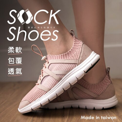BONJOUR☆免綁鞋帶!針織襪套休閒運動鞋Sock shoes【ZB0308】7色 0