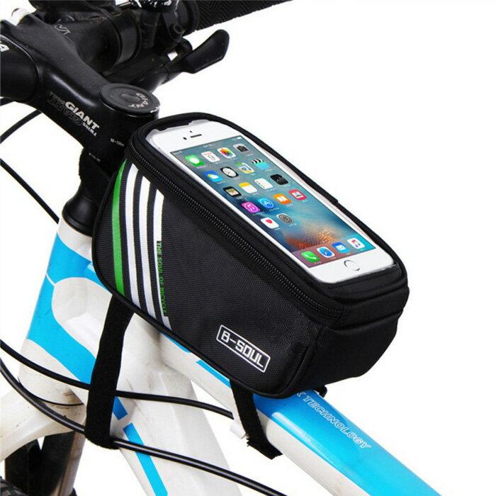 糖衣子輕鬆購【BA0074】自行車收納包手機觸屏手機包自行腳踏車萬用工具包