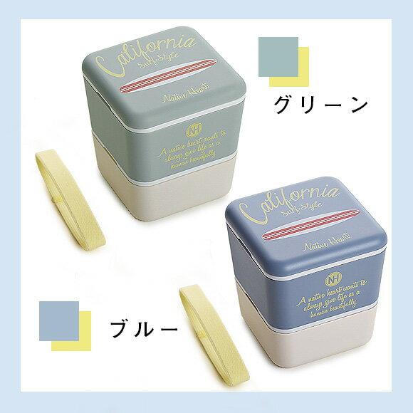 日本製NH 復古風格方型雙層便當盒 600ml  可微波  /  ibplan / shw-9002  / 日本必買 日本樂天代購直送(2268) /  件件含運 6
