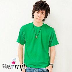 【A113】人氣團購 MIT台灣製 抗菌抗UV 3M中空紗排汗衫素面短袖T恤 慢跑 運動服 32色 (檸檬綠)