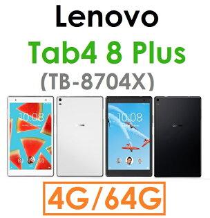 【原廠貨】聯想LenovoTAB48plus八核心8吋4G64GLTE版平板(TB-8704X)