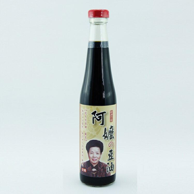 【阿嬤の豆油】傳統天然純釀黑豆醬油(420ml/瓶) 以最自然的方式釀製,非一般化學醬油 0