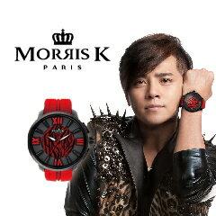 【Morris K】舞極限。限量個性迷幻火焰腕錶(男款) MK11305-AB01