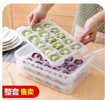 【省錢博士】分格餃子托盤 / 微波餃子盤 / 解凍盒冰箱保鮮收納盒 159元