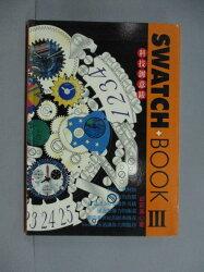 【書寶二手書T9/收藏_LGW】SWATCH + BOOK 3科技創意錶_邱莉燕
