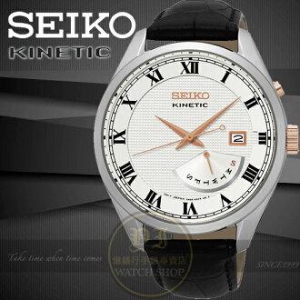 SEIKO日本精工Kinetic人動電能紳士腕錶5M84-0AE0S/SRN073P1公司貨/禮物/聖誕節/情人節