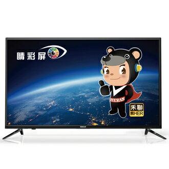 HERAN 禾聯 HC-43DA2 43吋 LED 液晶顯示器含視訊盒